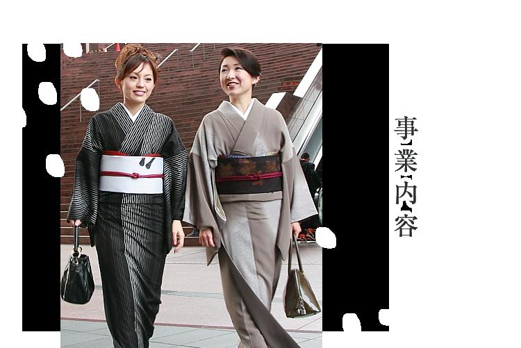 事業内容 ADESSO「和」のライフスタイルを中心に美と感動を提供する総合ビューティーコラボレーション企業です。