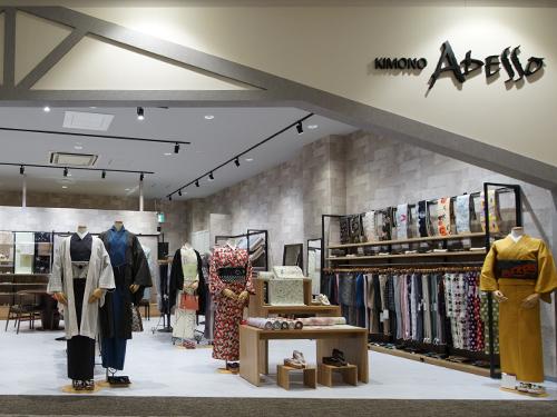 KIMONO ADESSO 神戸南店
